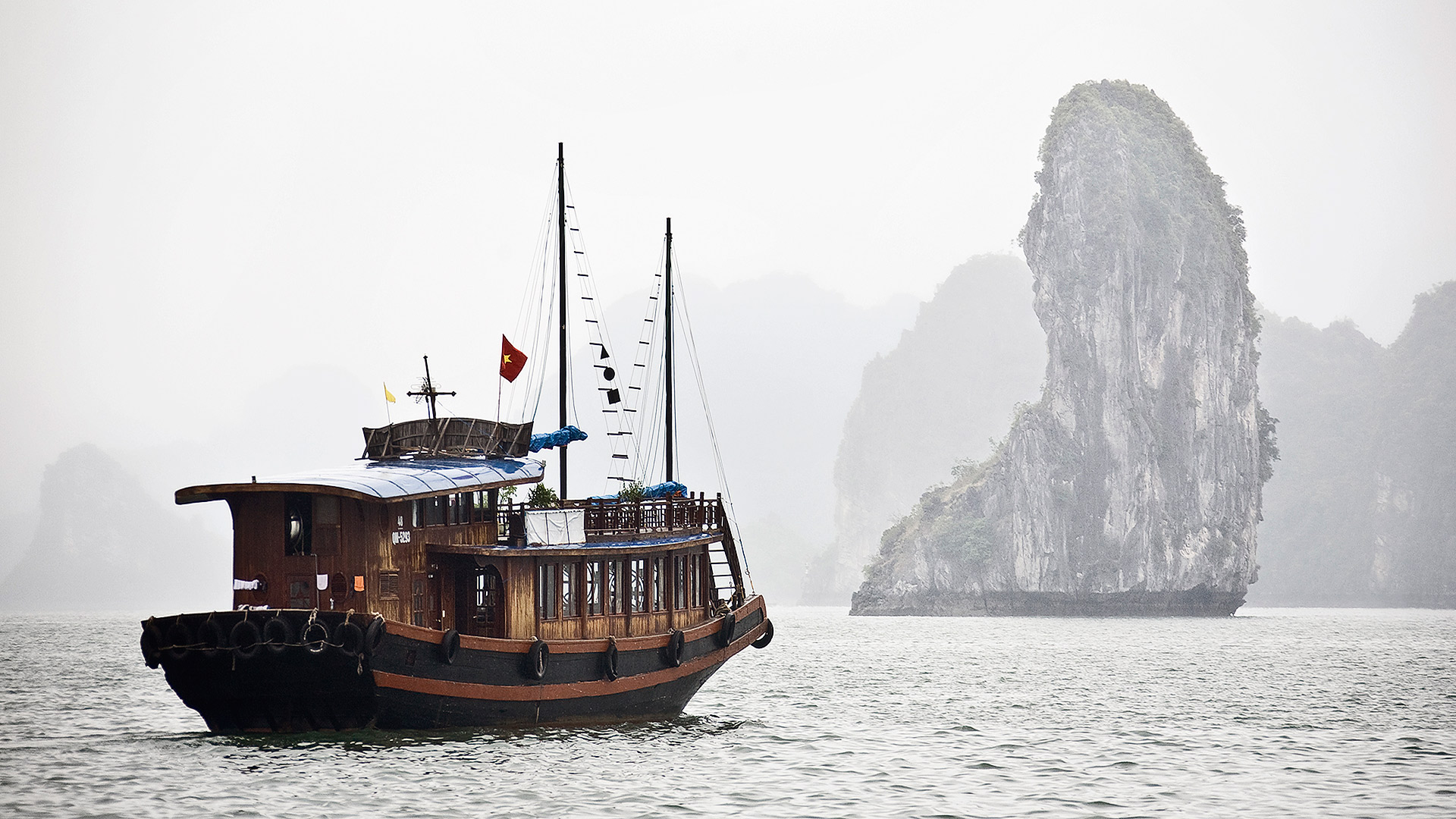 Ha Long Bay. Vietnam